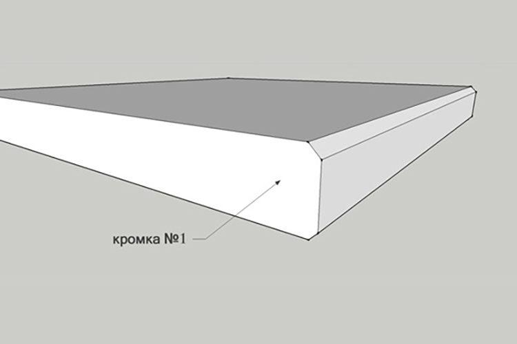 Kromka-N1