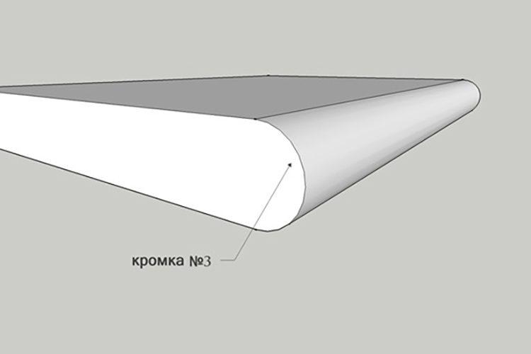 Kromka-N3
