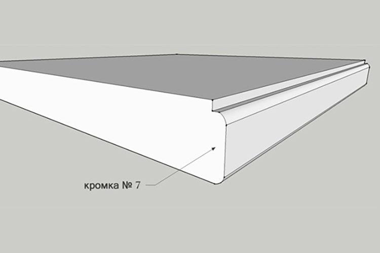 Kromka-N7